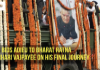 Nation bids adieu to Bharat Ratna Atal Bihari Vajpayee on his final journey