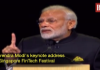 PM Narendra Modi's keynote address at the Singapore FinTech Festival
