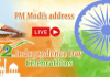 PM Narendra Modi's Independence Day speech from the ramparts of Red Fort